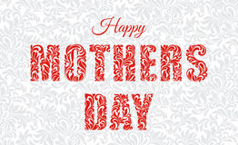 日愉快的母亲 在漩涡做的装饰字体 免版税库存图片