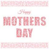日愉快的母亲 在漩涡和花卉ele做的装饰字体 库存图片