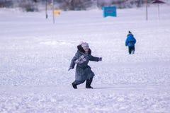 日托米尔,乌克兰- 2016年1月19日:毛皮的奇怪的女孩 免版税库存图片