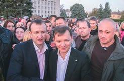 日托米尔,乌克兰- 2015年6月20日:激进党Oleg Lyashko的领导人支持的企业家的要求 免版税图库摄影