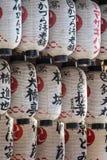 日文报纸灯笼在东京 库存图片