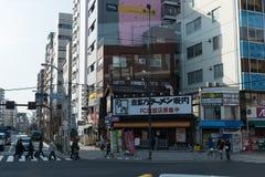 日本东京 库存照片