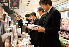 日本书店 免版税库存照片