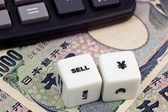 日本人出售日元 免版税库存照片