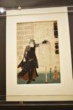 日本人印刷品在东方艺术博物馆在罗马意大利 库存图片