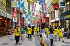 日本人在街市的札幌 免版税库存图片