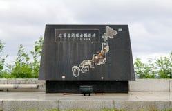 日本人在Iwo即墨市的硫磺岛纪念品 免版税库存图片