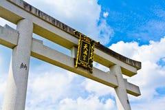 日本人寺庙门  图库摄影