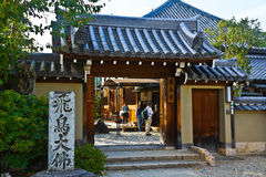 日本人寺庙门  免版税库存照片