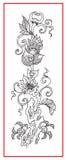 日本人打印样式 皇族释放例证