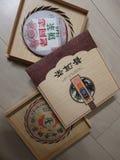 日本人普洱哈尼族彝族自治县茶 免版税库存图片