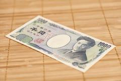 日本人的钞票1000日元 库存照片