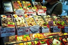 日本人Bento箱子 免版税库存图片