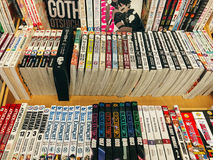 日本人Manga可笑的杂志待售在地方书店 免版税库存照片