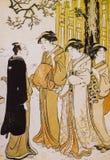 日本传统衣物 库存照片
