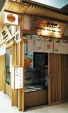 日本传统面包店商店 库存图片