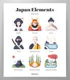 日本元素平封半导体网络 库存例证