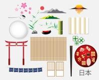 日本元素对象和标志汇集 也corel凹道例证向量 图库摄影