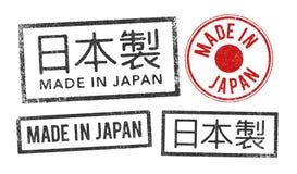 日本制造邮票 向量例证