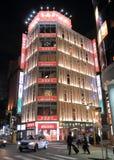 日本卡拉OK演唱 图库摄影