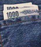 日本口袋日元 免版税库存照片