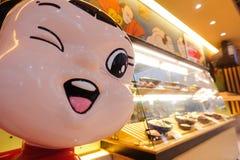 日本咖啡馆在香港国际机场 图库摄影