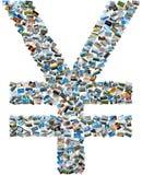 日本在白色隔绝的日元标志 免版税库存图片