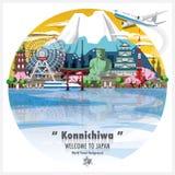 日本地标旅行和旅途背景传染媒介设计Templ 免版税库存图片