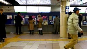日本地铁驻地的通勤者 股票视频