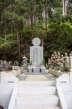 日本坟茔 免版税库存图片
