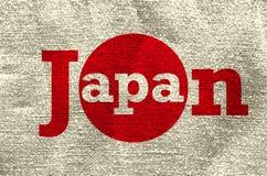 日本基础天 免版税库存照片