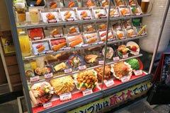 日本塑料食物 库存图片