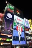 日本大阪 图库摄影