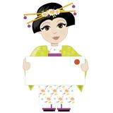 日本女孩标志 免版税库存照片