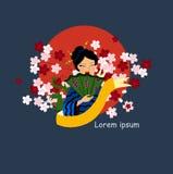 日本妇女和龙 免版税库存照片