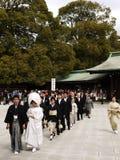 日本婚礼 免版税库存图片
