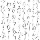 日本字符无缝的样式 图库摄影