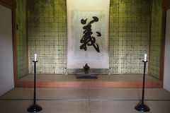 日本室 库存图片