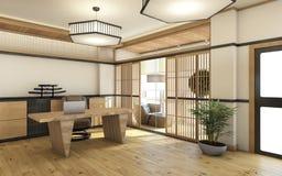 日本家庭办公 皇族释放例证
