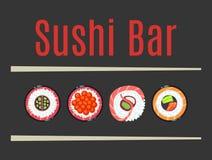 日本寿司店食物商标模板 免版税库存图片