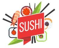 日本寿司菜单传染媒介例证模板 免版税图库摄影