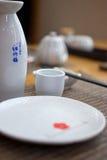 日本式桌集合和缘故 库存图片