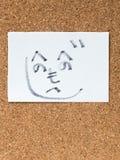日本意思号系列叫Kaomoji,人 免版税库存照片
