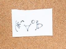 日本意思号系列叫Kaomoji,快乐 免版税库存照片