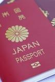 日本护照 免版税库存图片