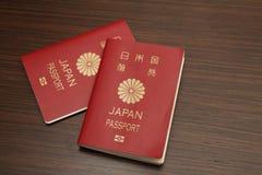 日本护照 库存照片