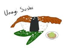 日本料理样式,乌纳吉寿司冠上了用在被隔绝的竹叶子的芝麻 库存例证
