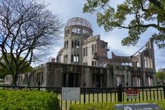 日本旅行,广岛` s和平纪念公园, 2018年4月 库存照片