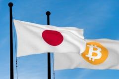 日本旗子和Bitcoin旗子 图库摄影