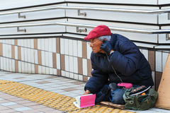 日本无家可归者,东京 免版税库存图片